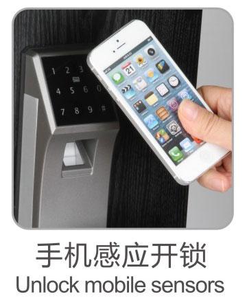 豪力士指纹锁手机感应卡锁